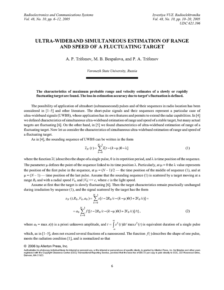 Trifonov, A.P. Ultra-wideband simultaneous estimation of range and speed of a fluctuating target (2005).  doi: 10.3103/S073527270510002X.