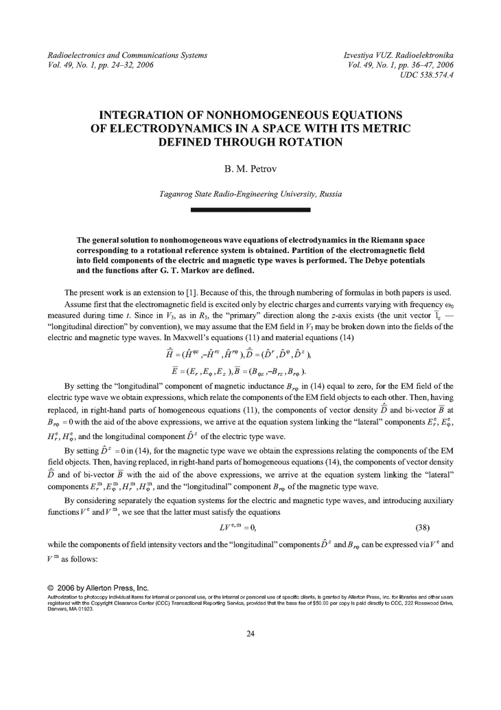 Petrov, B.M. Integration of nonhomogeneous equations of electrodynamics in a space with its metric defined through rotation (2006).  doi: 10.3103/S0735272706010043.