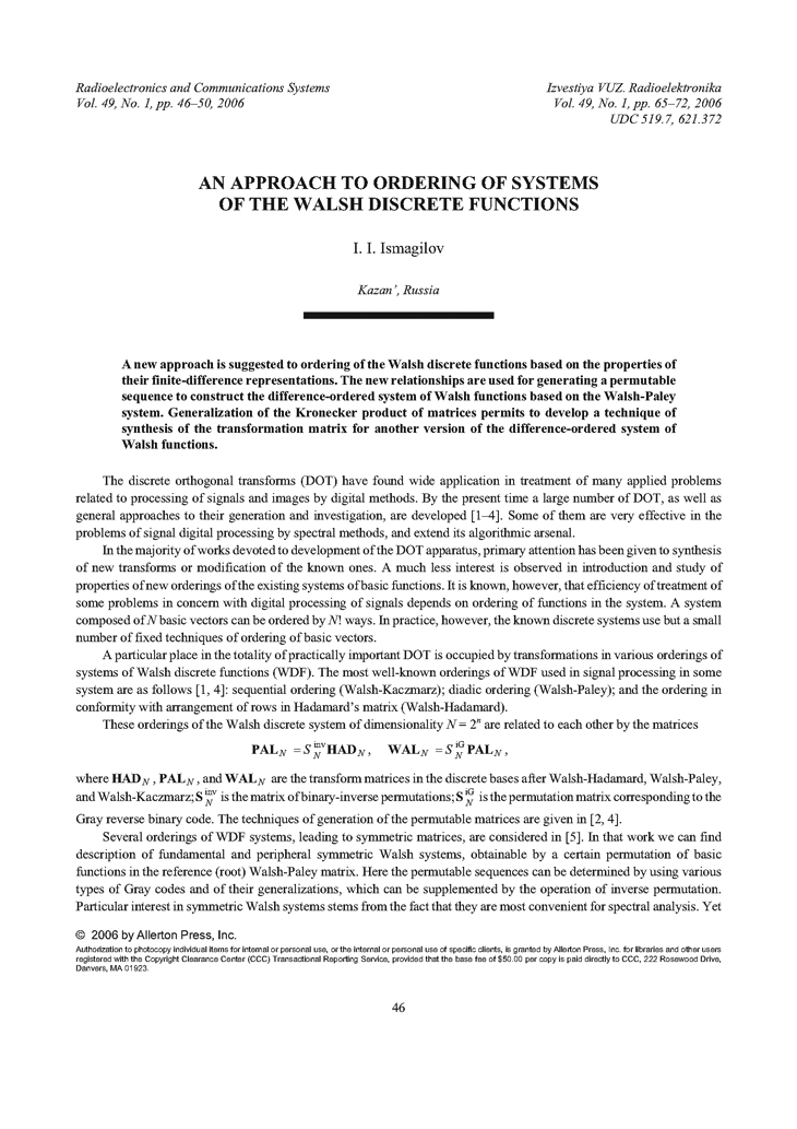 Ismagilov, I.I. An approach to ordering of systems of the Walsh discrete functions (2006).  doi: 10.3103/S0735272706010079.