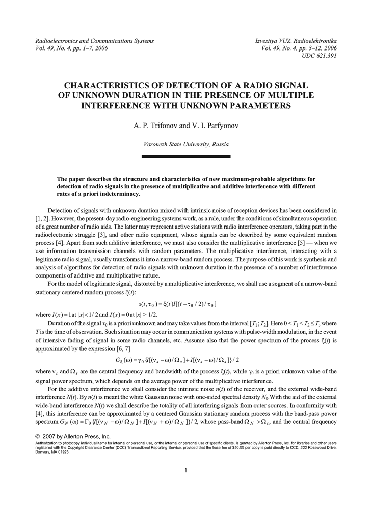 Trifonov, A.P. Characteristics of detection of a radio signal of unknown duration in the presence of multiple interference with unknown parameters (2006).  doi: 10.3103/S0735272706040017.