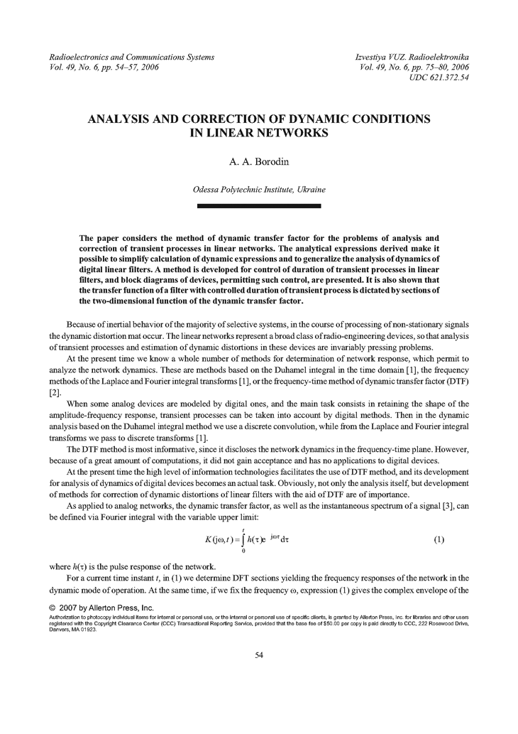 Borodyn, A.A. Analysis and correction of dynamic conditions in linear networks (2006).  doi: 10.3103/S0735272706060094.