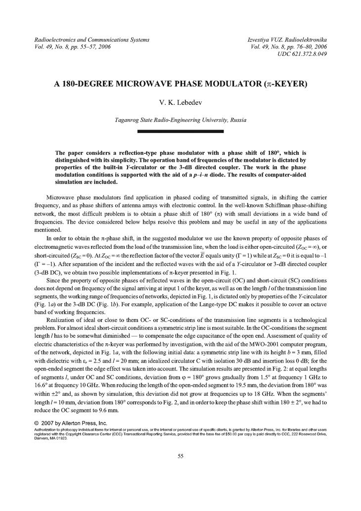 Lebedev, V.K. A 180-degree microwave phase modulator (π-keyer) (2006).  doi: 10.3103/S0735272706080115.