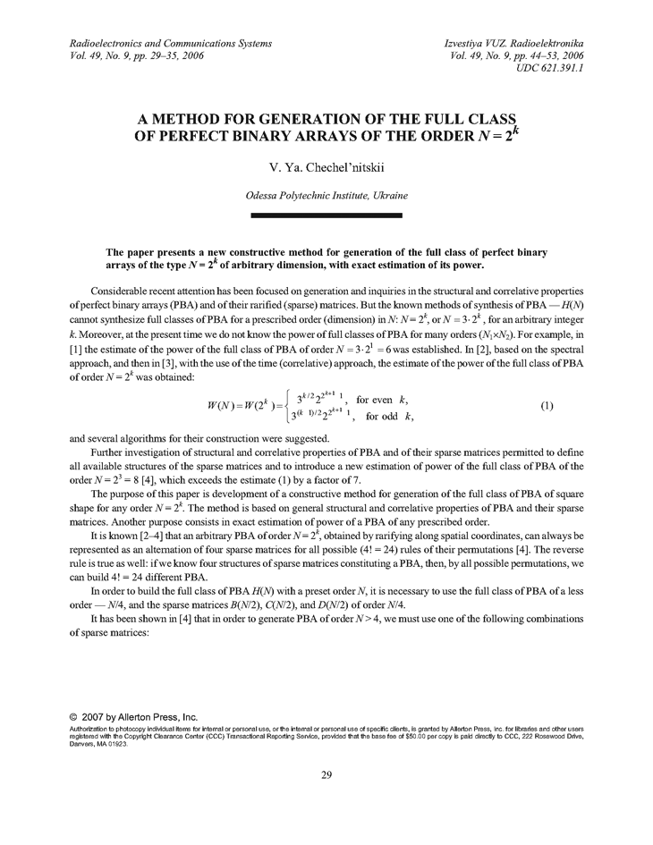 Chechelnytskyi, V.Y. A method for generation of the full class of perfect binary arrays of the order N = 2k (2006).  doi: 10.3103/S0735272706090056.
