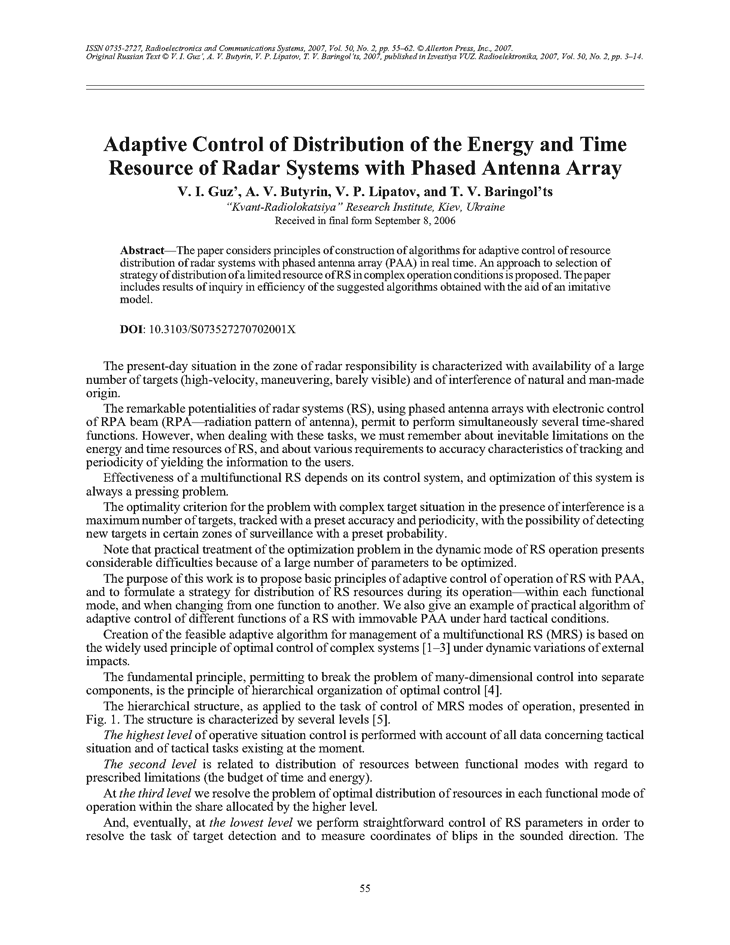 Gouz, V.I. Adaptive control of distribution of the energy and time resource of radar systems with phased antenna array (2007).  doi: 10.3103/S073527270702001X.