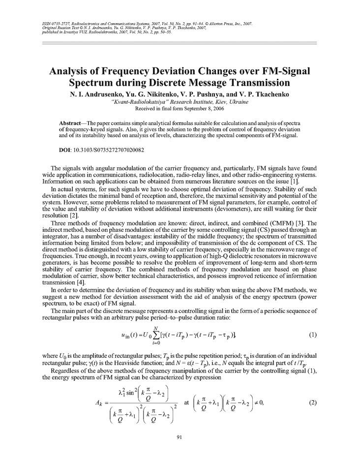 Andrusenko, M.I. Analysis of frequency deviation changes over FM-signal spectrum during discrete message transmission (2007).  doi: 10.3103/S0735272707020082.