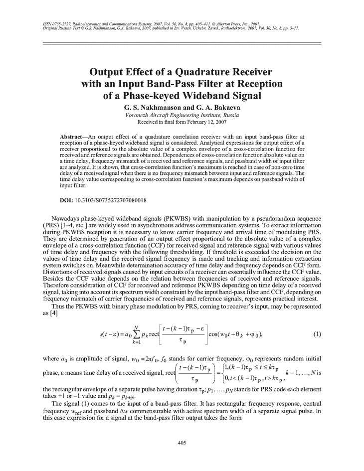 Output effect of a quadrature receiver with an input band