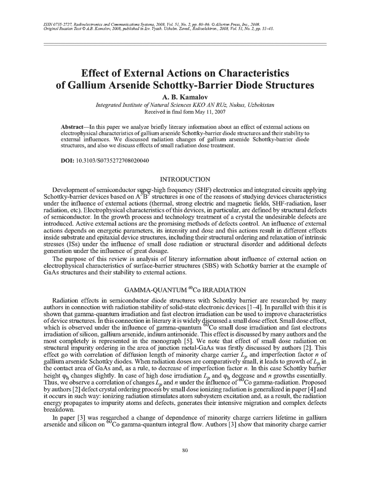 Kamalov, A.B. Effect of external actions on characteristics of gallium arsenide Schottky-barrier diode structures (2008).  doi: 10.3103/S0735272708020040.