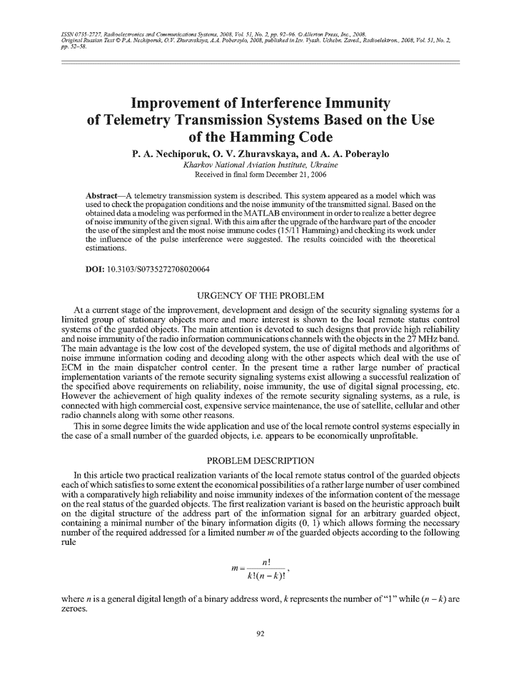 Nechiporuk, P.A. Improvement of interference immunity of telemetry transmission systems based on the use of the Hamming code (2008).  doi: 10.3103/S0735272708020064.