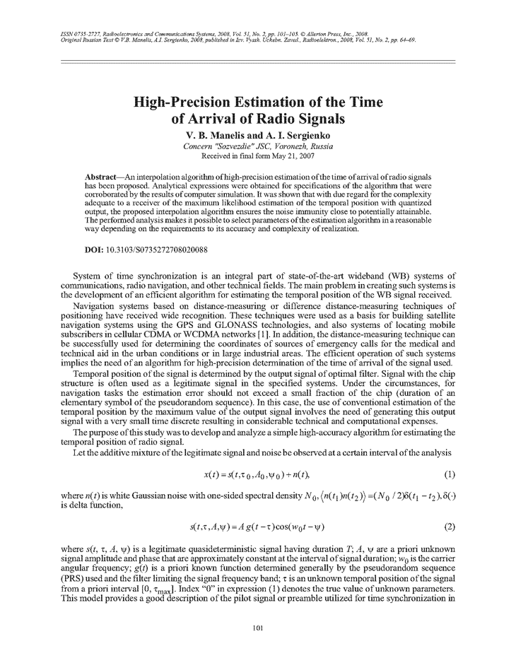 Manelis, V.B. High-precision estimation of the time of arrival of radio signals (2008).  doi: 10.3103/S0735272708020088.