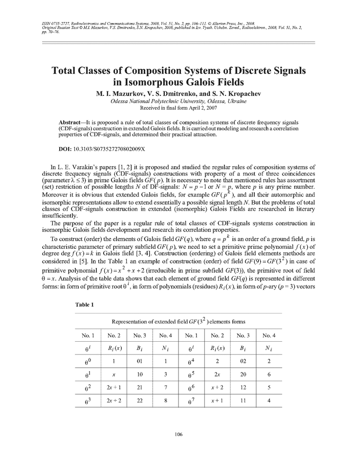 Mazurkov, M.I. Total classes of composition systems of discrete signals in isomorphous Galois fields (2008).  doi: 10.3103/S073527270802009X.