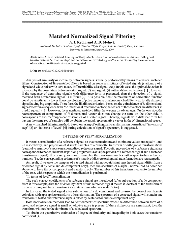 Rybin, A.I. Matched normalized signal filtering (2008).  doi: 10.3103/S0735272708020106.