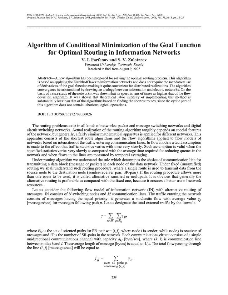 Parfenov, V.I. Algorithm of conditional minimization of the goal function for optimal routing in information networks (2008).  doi: 10.3103/S0735272708050026.