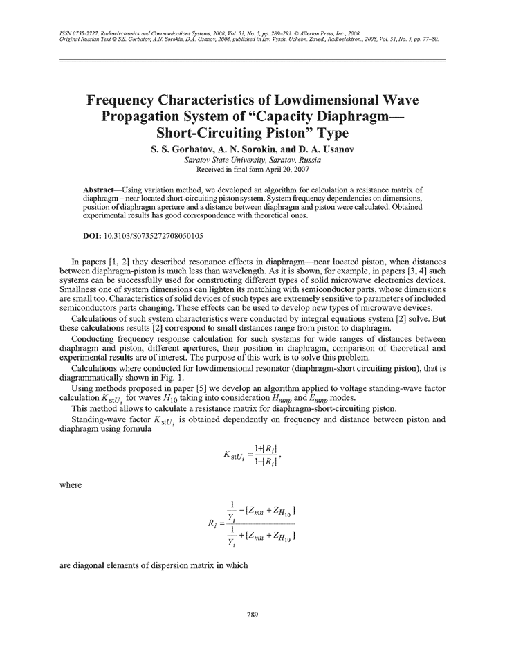 Gorbatov, S.S. Frequency characteristics of lowdimensional wave propagation system of