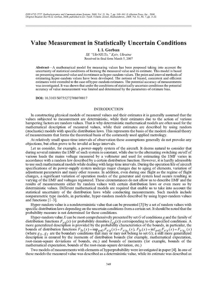 Gorban, I.I. Value measurement in statistically uncertain conditions (2008).  doi: 10.3103/S0735272708070017.