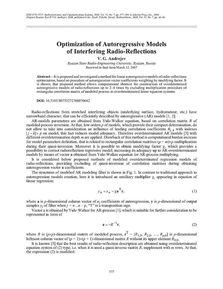 Andrejev, V.G. Optimization of autoregressive models of interfering radio-reflections (2008).  doi: 10.3103/S0735272708070042.