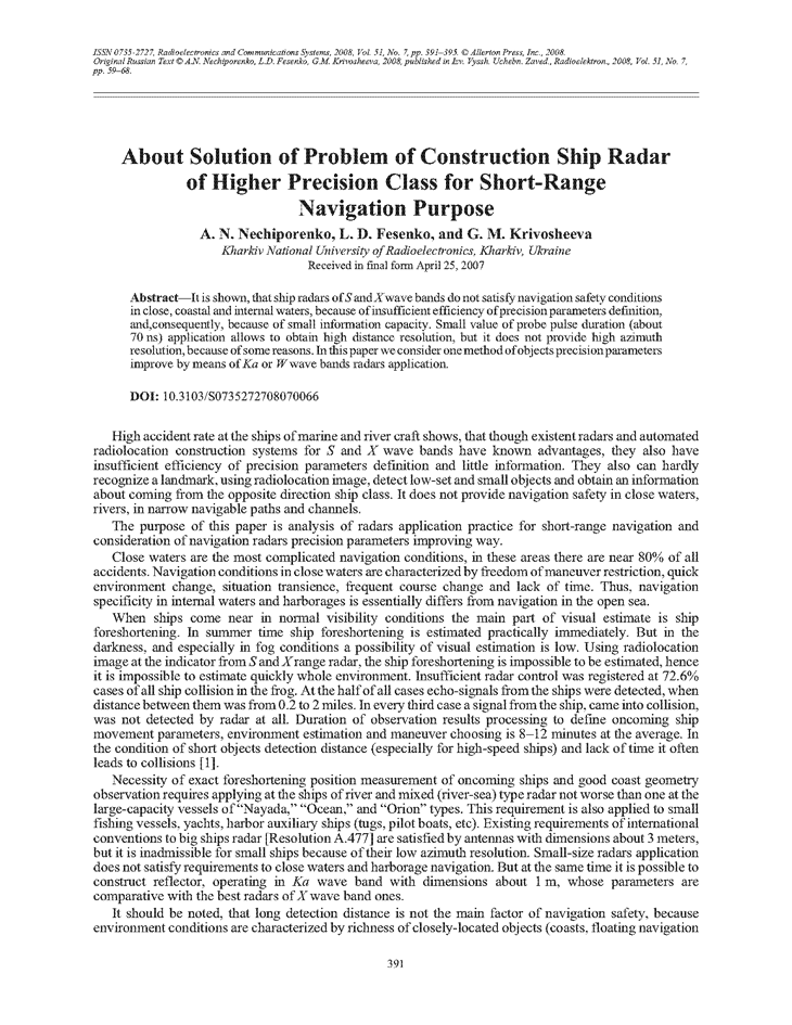 Nechiporenko, A.N. About solution of problem of construction ship radar of higher precision class for short-range navigation purpose (2008).  doi: 10.3103/S0735272708070066.