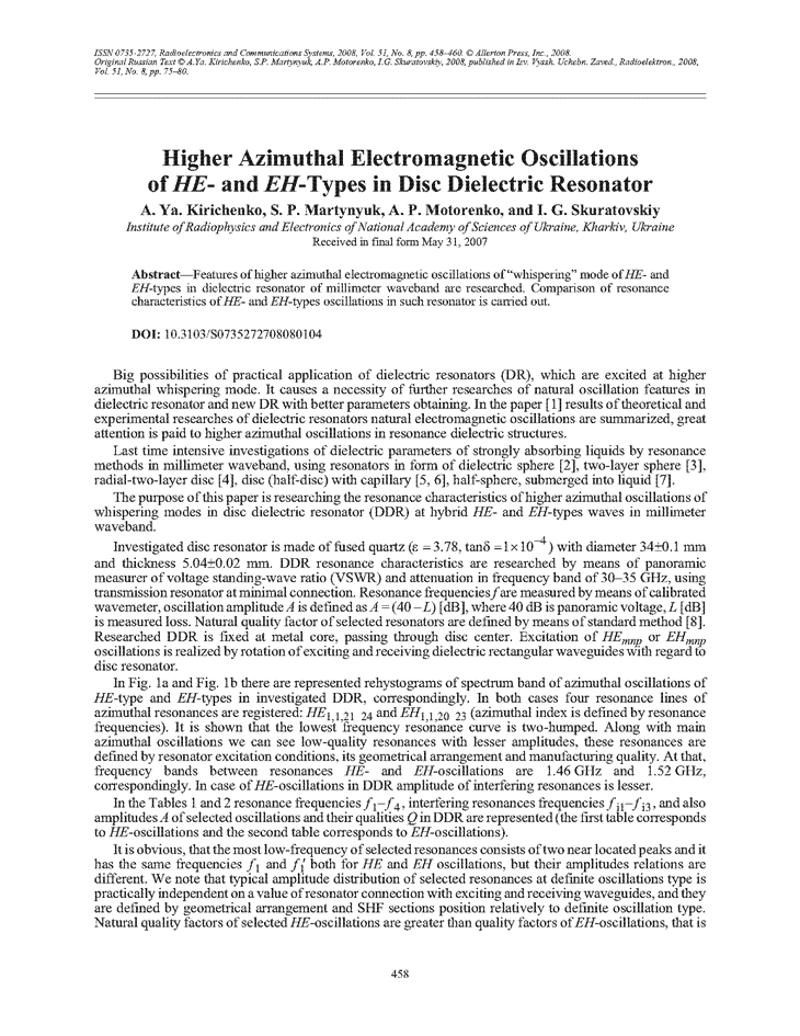 Kirichenko, A.Y. Higher azimuthal electromagnetic oscillations of HE-and EH-types in disc dielectric resonator (2008).  doi: 10.3103/S0735272708080104.