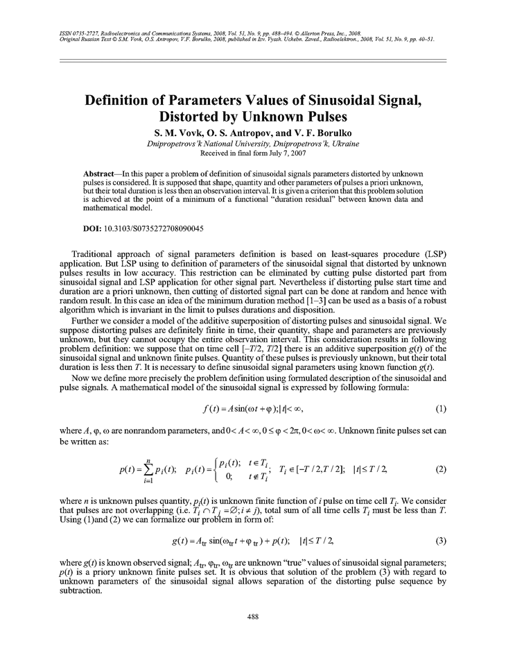 Vovk, S.M. Definition of parameters values of sinusoidal signal, distorted by unknown pulses (2008).  doi: 10.3103/S0735272708090045.
