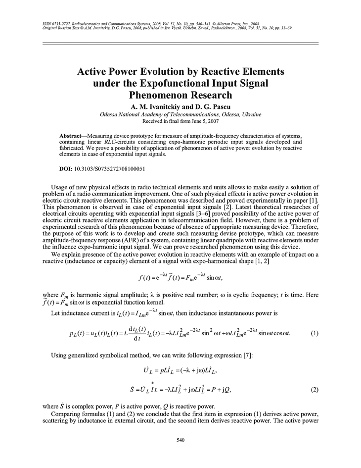 Ivanitckiy, A.M. Active power evolution by reactive elements under the expofunctional input signal phenomenon research (2008).  doi: 10.3103/S0735272708100051.