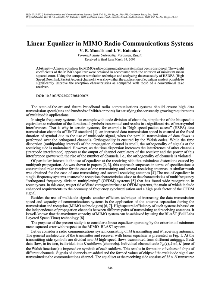 Manelis, V.B. Linear equalizer in MIMO radio communications systems (2008).  doi: 10.3103/S0735272708100075.