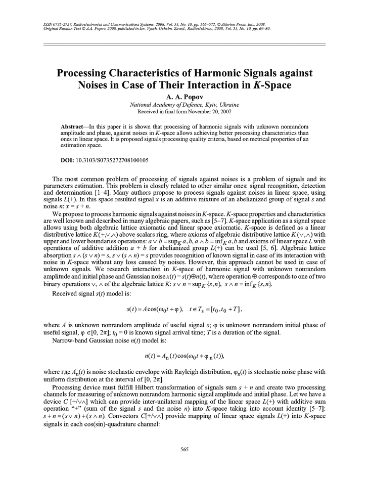 Popov, A.A. Processing characteristics of harmonic signals against noises in case of their interaction in K-space (2008).  doi: 10.3103/S0735272708100105.