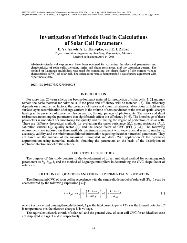 Shvets, E.Y. Investigation of methods used in calculations of solar cell parameters (2009).  doi: 10.3103/S0735272709010038.