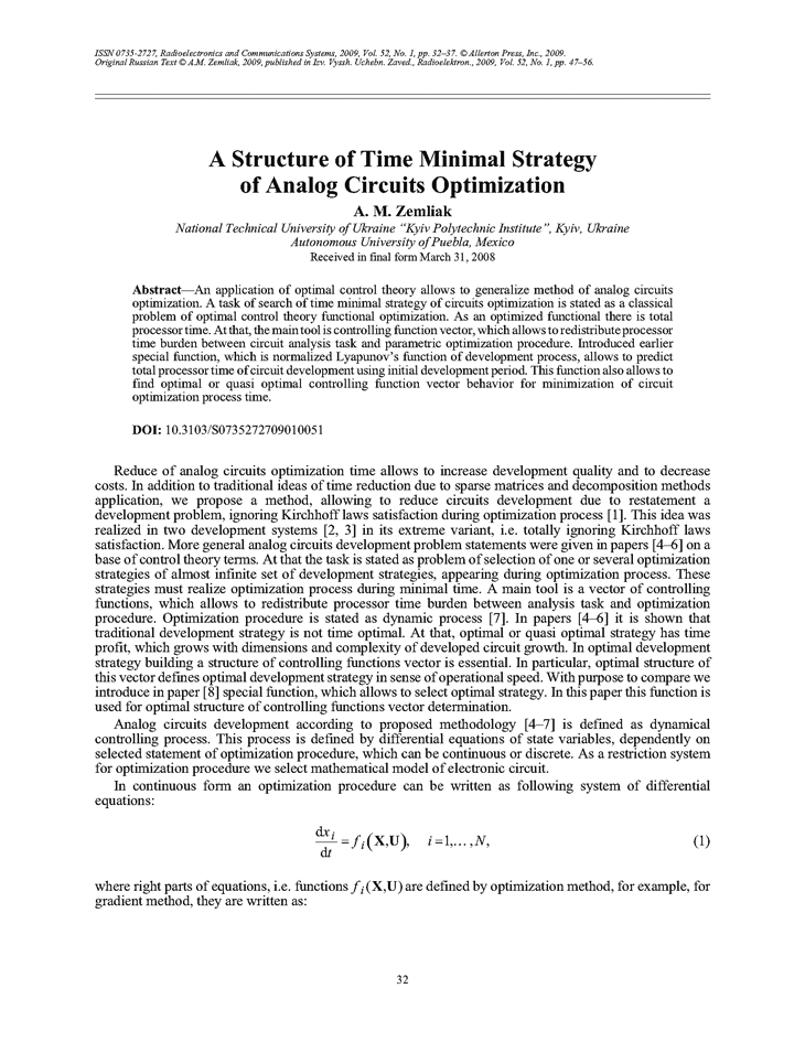 Zemliak, A.M. A structure of time minimal strategy of analog circuits optimization (2009).  doi: 10.3103/S0735272709010051.