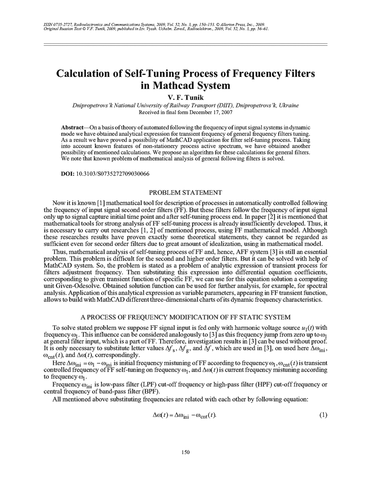 Tunik, V.F. Calculation of self-tuning process of frequency filters in MathCAD system (2009).  doi: 10.3103/S0735272709030066.