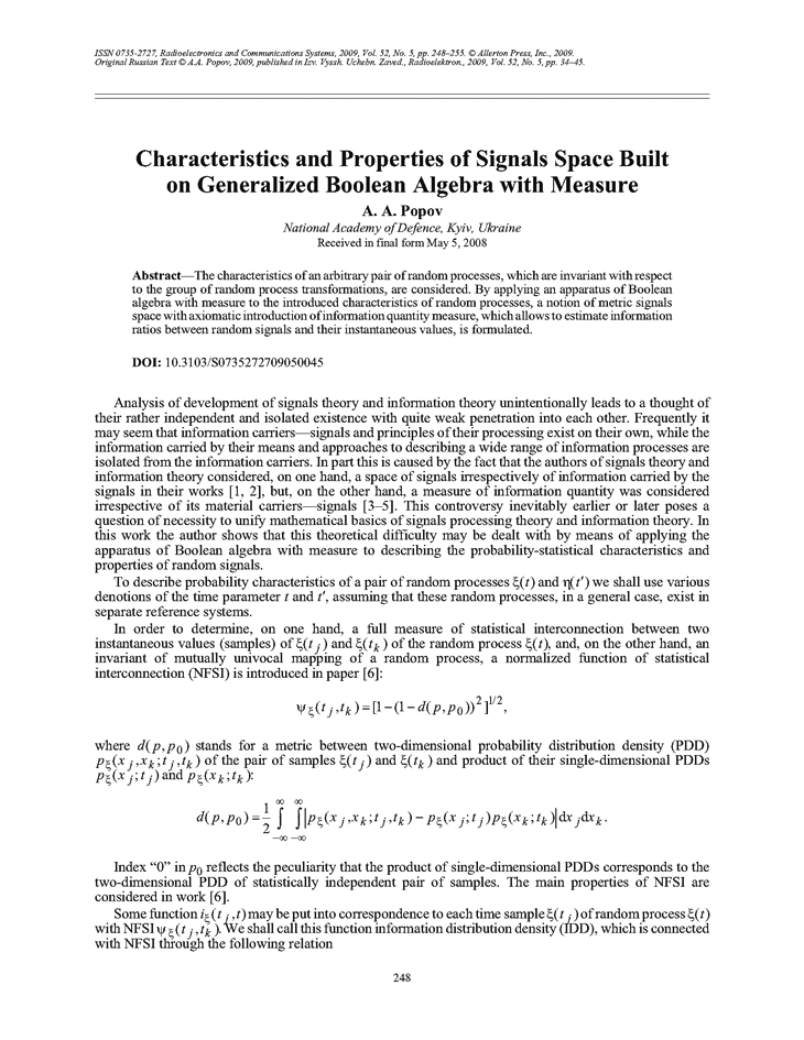 Popov, A.A. Characteristics and properties of signals space built on generalized Boolean algebra with measure (2009).  doi: 10.3103/S0735272709050045.
