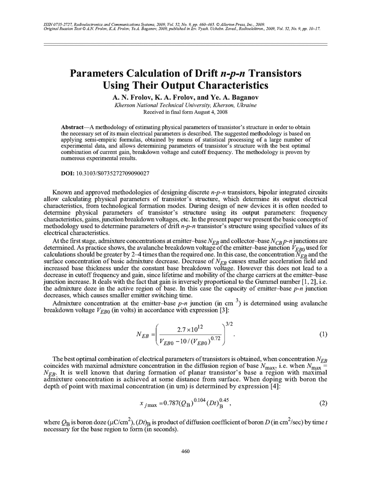 Frolov, A.N. Parameters calculation of drift n-p-n transistors using their output characteristics (2009).  doi: 10.3103/S0735272709090027.