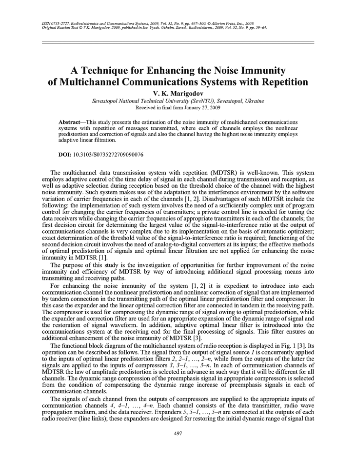 Marigodov, V.K. A technique for enhancing the noise immunity of multichannel communications systems with repetition (2009).  doi: 10.3103/S0735272709090076.