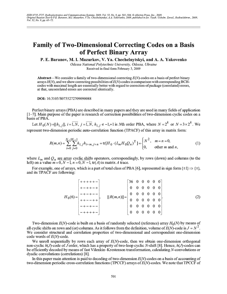 Baranov, P.Y. Family of two-dimensional correcting codes on a basis of perfect binary array (2009).  doi: 10.3103/S0735272709090088.