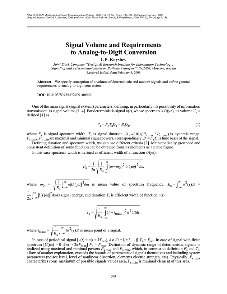 Knyshev, I.P. Signal volume and requirements to analog-to-digit conversion (2009).  doi: 10.3103/S0735272709100069.
