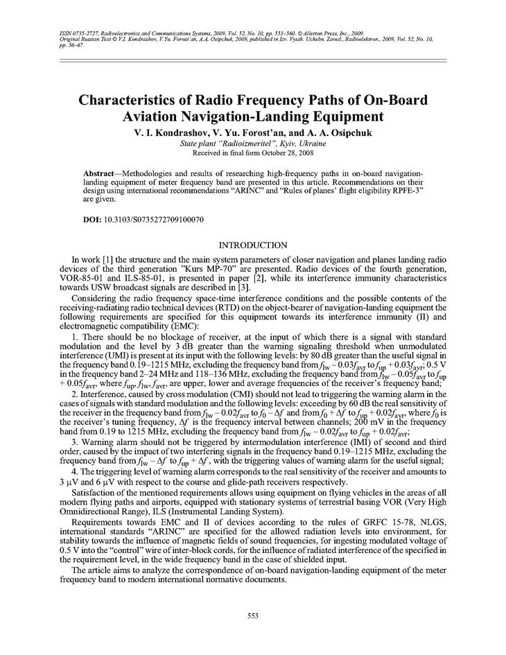 Kondrashov, V.I. Characteristics of radio frequency paths of on-board aviation navigation-landing equipment (2009).  doi: 10.3103/S0735272709100070.