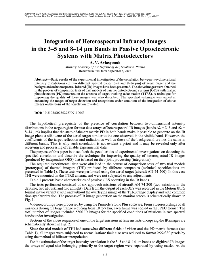 Avlasyonok, A.V. Integration of heterospectral infrared images in the 3–5 and 8–14 μm bands in passive optoelectronic systems with matrix photodetectors (2009).  doi: 10.3103/S0735272709110053.