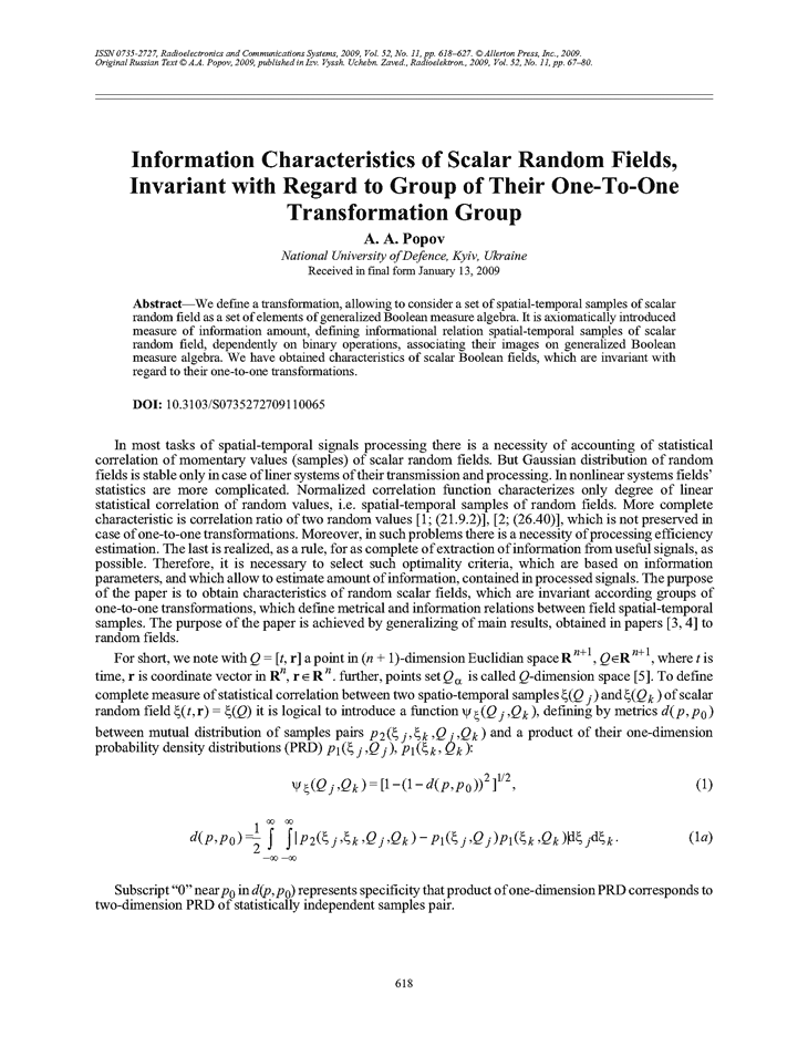 Popov, A.A. Information characteristics of scalar random fields, invariant with regard to group of their one-to-one transformation group (2009).  doi: 10.3103/S0735272709110065.