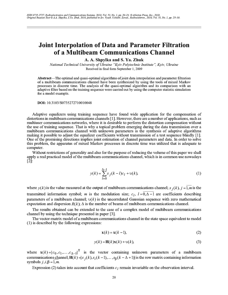 Shpylka, O.O. Joint interpolation of data and parameter filtration of a multibeam communications channel (2010).  doi: 10.3103/S0735272710010048.