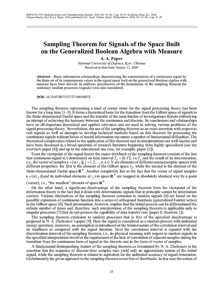 Popov, A.A. Sampling theorem for signals of the space built on the generalized Boolean algebra with measure (2010).  doi: 10.3103/S073527271001005X.
