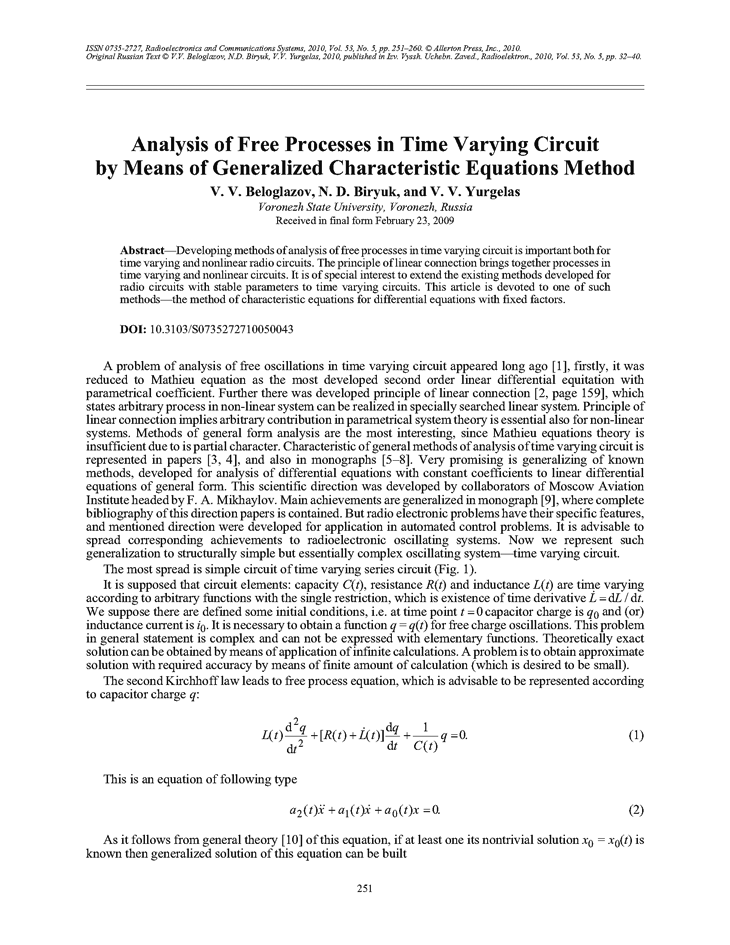 Beloglazov, V.V. Analysis of free processes in time varying circuit by means of generalized characteristic equations method (2010).  doi: 10.3103/S0735272710050043.