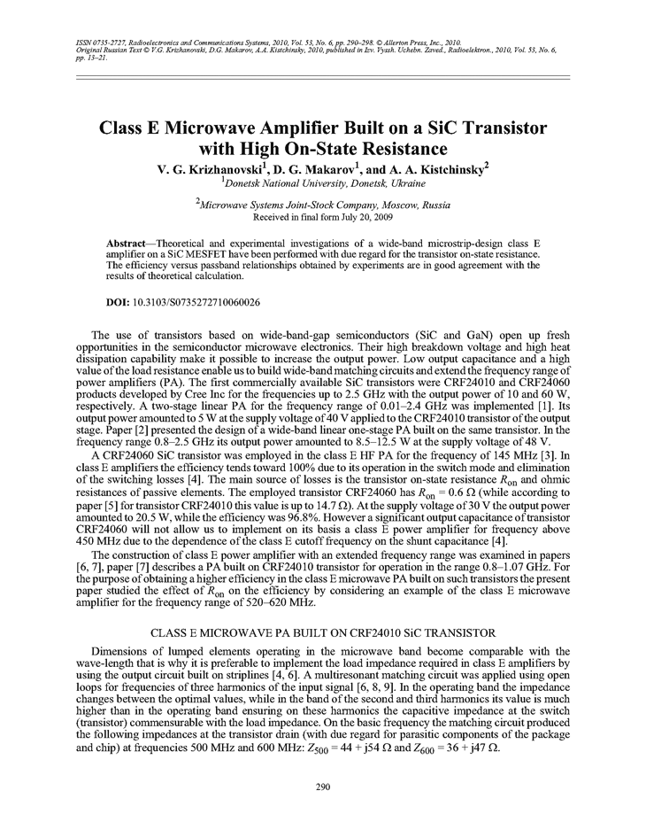 Krizhanovski, V.G. Class E microwave amplifier built on a SiC transistor with high on-state resistance (2010).  doi: 10.3103/S0735272710060026.