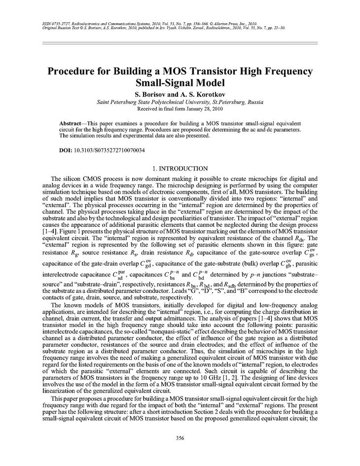 Borisov, S. Procedure for building a MOS transistor high frequency small-signal model (2010).  doi: 10.3103/S0735272710070034.