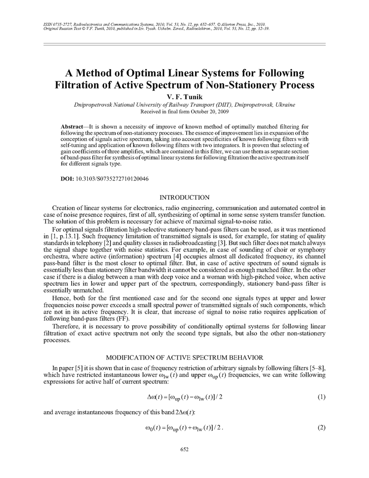 Tunik, V.F. A method of optimal linear systems for following filtration of active spectrum of non-stationery process (2010).  doi: 10.3103/S0735272710120046.