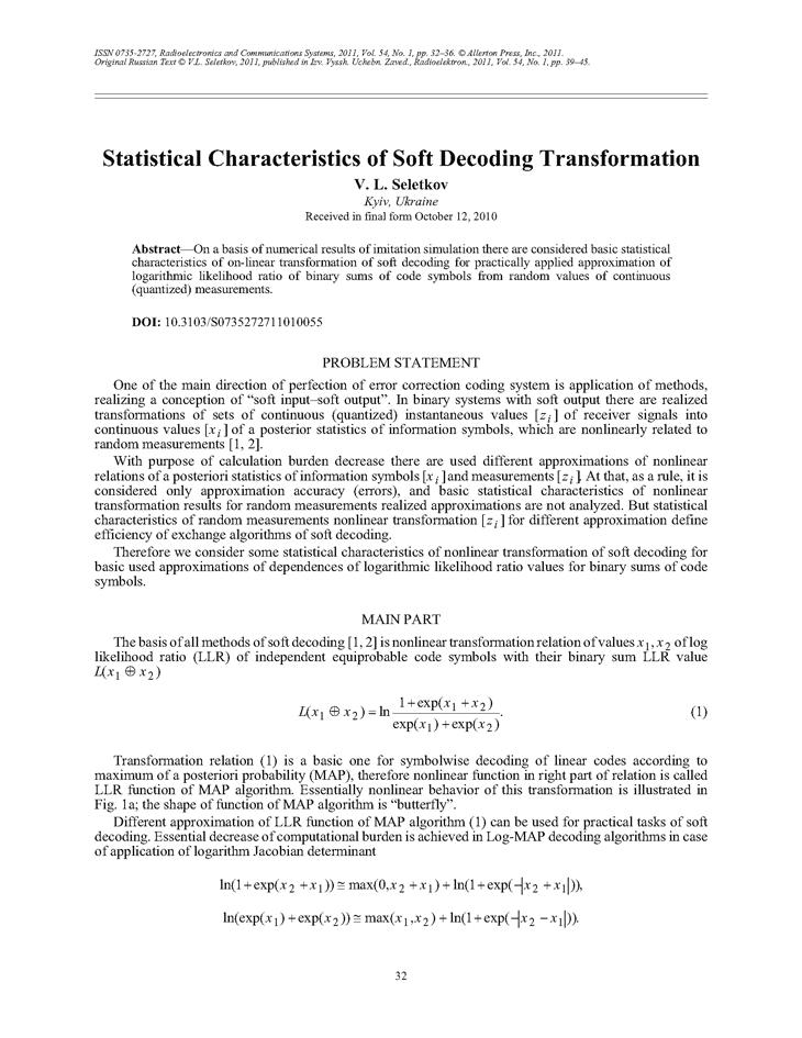 Seletkov, V.L. Statistical characteristics of soft decoding transformation (2011).  doi: 10.3103/S0735272711010055.