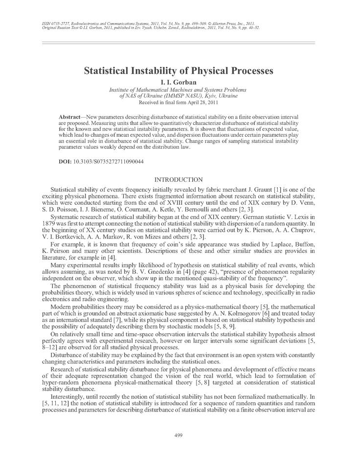 Gorban, I.I. Statistical instability of physical processes (2011).  doi: 10.3103/S0735272711090044.