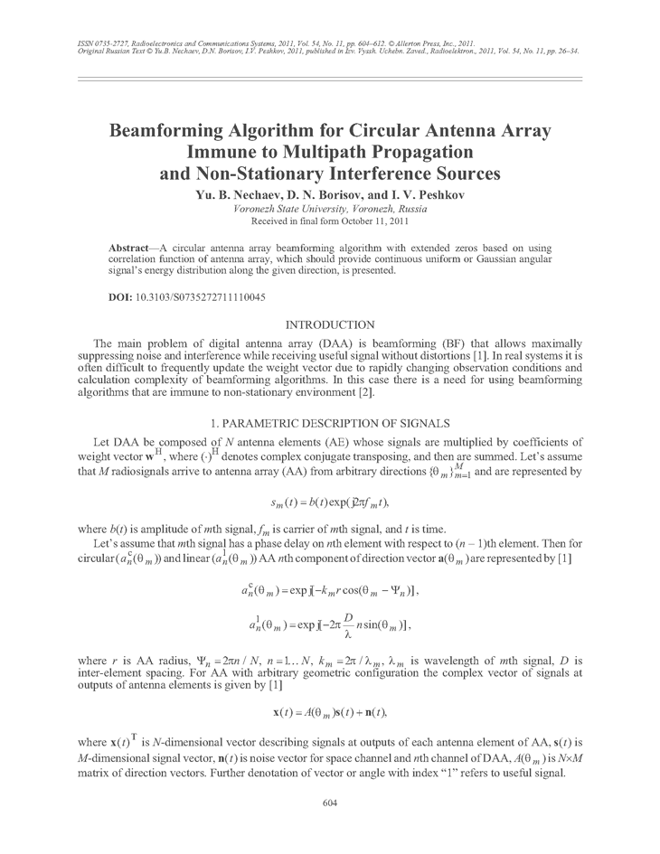 Beamforming algorithm for circular antenna array immune to multipath