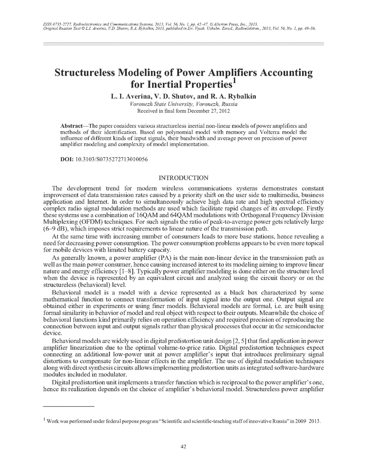 Averina, L.I. Structureless modeling of power amplifiers accounting for inertial properties (2013).  doi: 10.3103/S0735272713010056.