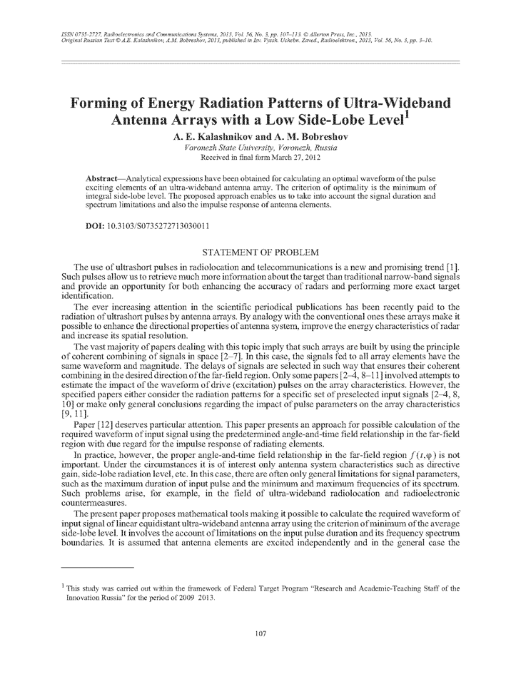 Kalashnikov, A.E. Forming of energy radiation patterns of ultra-wideband antenna arrays with a low side-lobe level (2013).  doi: 10.3103/S0735272713030011.