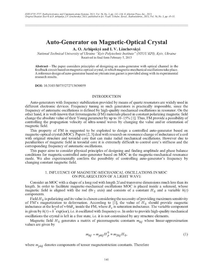 Arhipskyi, A.O. Auto-generator on magnetic-optical crystal (2013).  doi: 10.3103/S0735272713030059.
