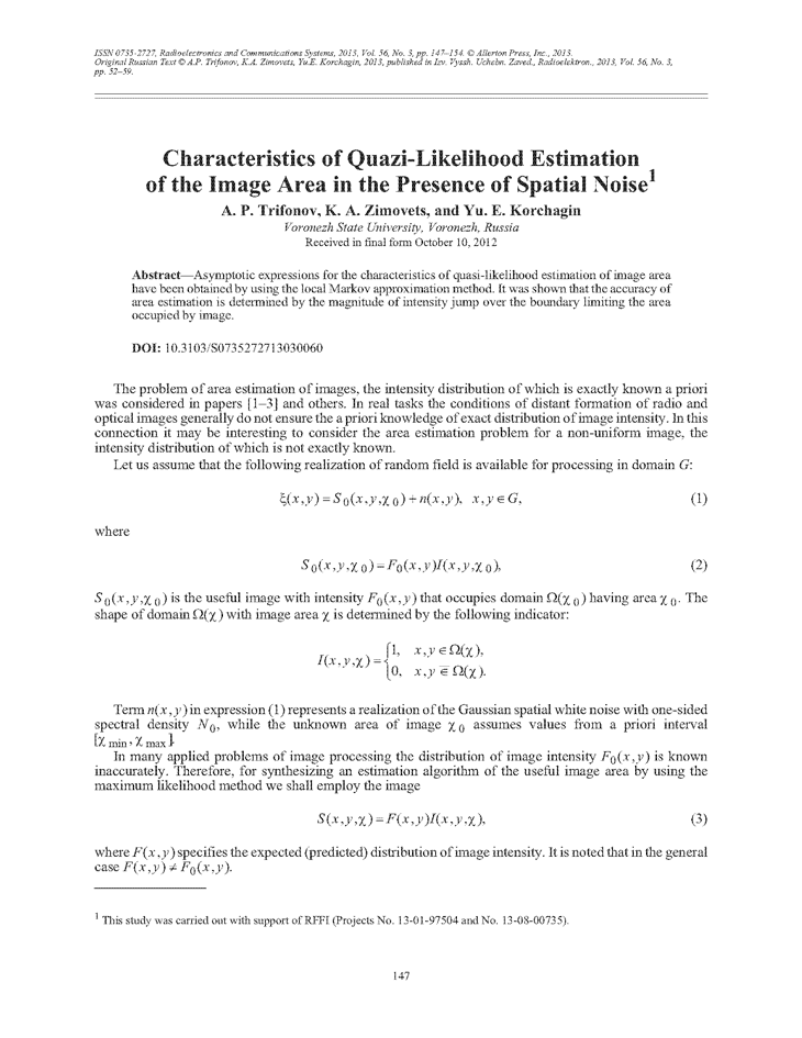 Trifonov, A.P. Characteristics of quazi-likelihood estimation of the image area in the presence of spatial noise (2013).  doi: 10.3103/S0735272713030060.