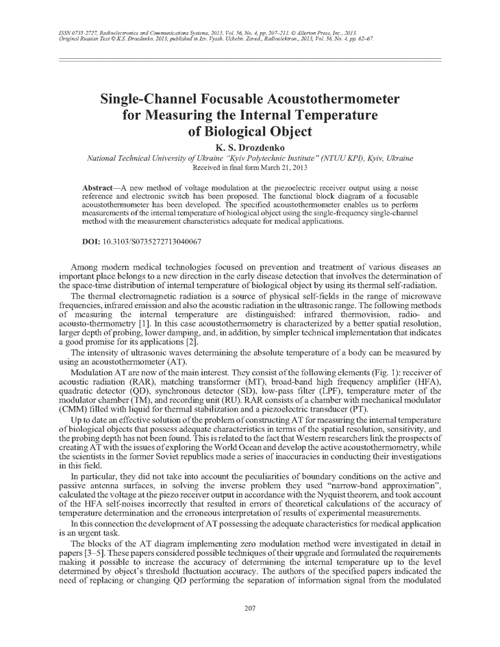 Drozdenko, K.S. Single-channel focusable acoustothermometer for measuring the internal temperature of biological object (2013).  doi: 10.3103/S0735272713040067.